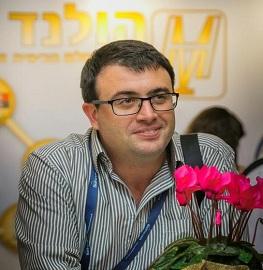 Potential speaker for catalysis conference - Dmitri Gelman