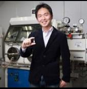 Potential speaker for catalysis conference - Toyokazu Tanabe